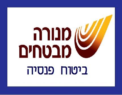 לוגו חברת מנורה