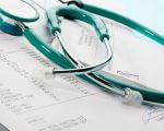 מסמכי ביטוח גילוי מחלות קשות