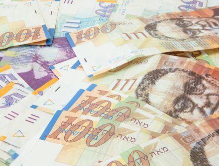 כסף שנחסך בקרן השתלמות