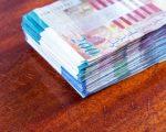 כסף שניתן כהלוואת גישור