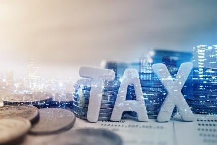מטבעות והמילה מיסים
