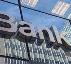 שלט כניסה של בנק