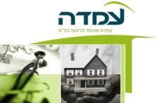 לוגו חברת עמדה חברה לביטוח