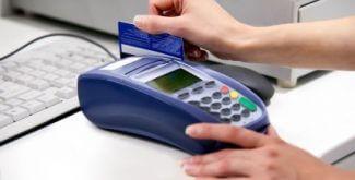 תמונת קטגוריה סליקת כרטיסי אשראי
