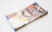 כסף שניתן להלוואה לסגירת מינוס