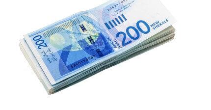 """80000 ש""""ח שנתנו כהלוואה"""
