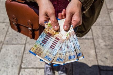 """הלוואה עד 30,000 ש""""ח"""