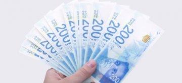 הלוואה עד 40,000 ש