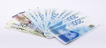 הלוואה עד 60,000 ש