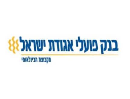 לוגו בנק פועלי אגודת ישראל
