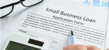 טופס בקשה להלוואה לעסקים קטנים